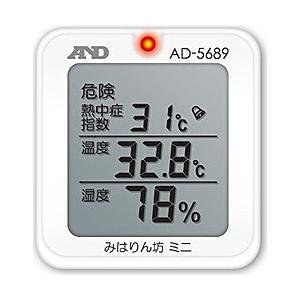 暑熱環境での労働や、スポーツ時の熱中症の予防と管理に!子供に!散歩で!室内で!