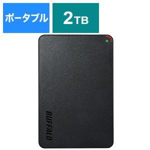 バッファロー(BUFFALO) HD-PCFS2.0U3-BBA(ブラック) USB3.1(Gen.1)対応 ポータブルハードディスク[2TB/Win・Mac対応]|y-sofmap