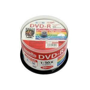 【お取り寄せ】HiDISC HDDR12JCP50 録画用DVD-R(16倍速/50枚/CPRM対応/ホワイトプリンタブル)