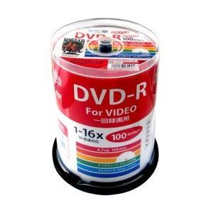 HIDISC CPRM対応 録画用DVD-R 16倍速対応 100枚 ワイド印刷対応 HDDR12J...