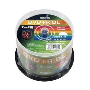 HIDISC データ用 DVD+R DL 片面2層 8.5GB 50枚 8倍速対応 インクジェットプ...