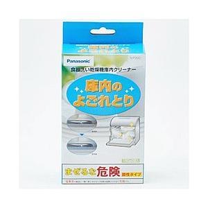 パナソニック(Panasonic) 食器洗い乾燥機専用庫内クリーナー N-P300 [振込不可]