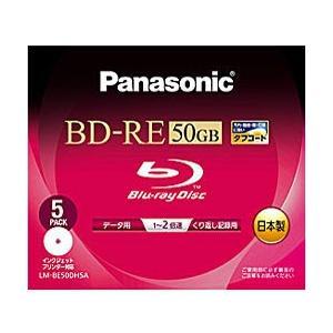 パナソニック LM-BE50DH5A (1-2...の関連商品3