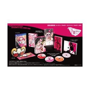 アトラス キャサリン・フルボディ ダイナマイト・フルボディ BOX 【PS4ゲームソフト】 ◆ソフト単品 [振込不可]|y-sofmap