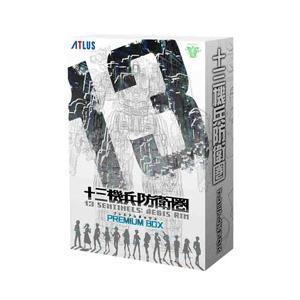 【特典対象】【11/28発売予定】 アトラス 十三機兵防衛圏 プレミアムボックス 【PS4ゲームソフト】|y-sofmap