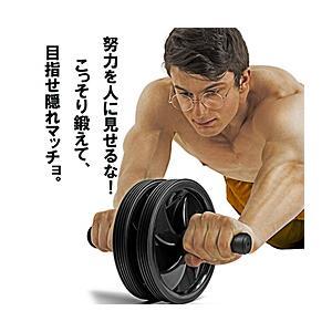 LAVIE 健康グッズ トレーニング器具 腹筋ローラー 静ゴロー(ブラック幅18×高さ18×奥行26...
