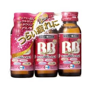 エーザイ 【チョコラBB】 ローヤル2(50mL×3本)【医薬部外品】