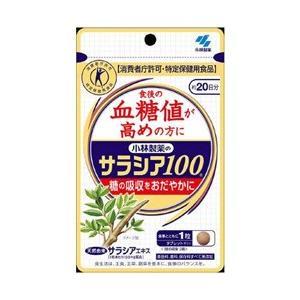 小林製薬 小林製薬サラシア100 60粒の関連商品2