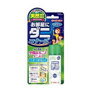 大日本除虫菊 1プッシュ式お部屋にダニコナーズ100回用〔虫よけ〕