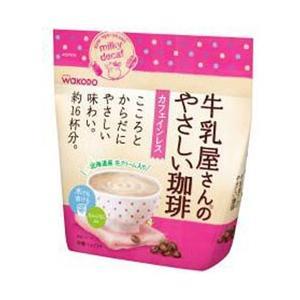 和光堂 牛乳屋さんのやさしい珈琲 220gの関連商品10