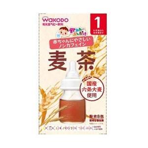 和光堂 飲みたいぶんだけ 麦茶の関連商品3