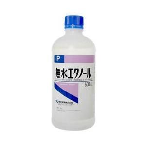 健栄製薬 無水エタノール(500mL)【医薬部外品】〔除菌・消毒関連〕|y-sofmap