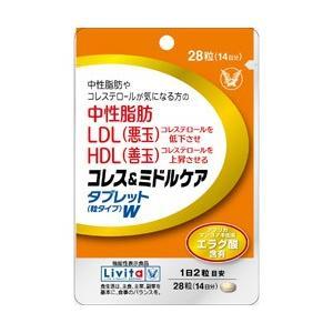 大正製薬 【機能性表示食品】 コレス&ミドルケアタブレット 粒タイプ W (28粒)