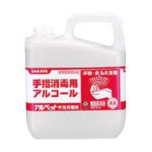 食品添加物にも使用されている成分を配合した手指消毒剤です。