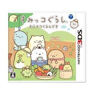 大人気キャラクター「すみっコぐらし」のゲーム化第3弾がニンテンドー3DSで登場!今作ではすみっコたち...