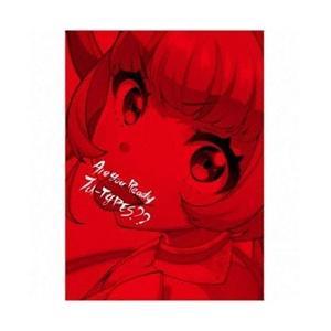 キングレコード Tokyo 7th シスターズ/Are You Ready 7th-TYPES?? プレミアムボックス 【CD】 [振込不可]