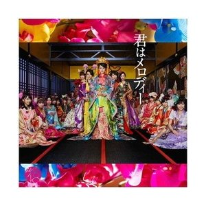 AKB48/43rdシングル「君はメロディー」Type A ...