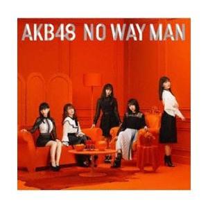キングレコード AKB48 / 54thシングル「NO WAY MAN」 Type B 初回限定盤 DVD付 CD
