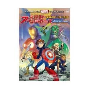 キングレコード ネクスト・アベンジャーズ:未来のヒーローたち 【DVD】   [DVD] ソフマップPayPayモール店