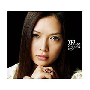 ソニーミュージックマーケティング YUI/ORANGE GARDEN POP 初回生産限定盤 【CD...