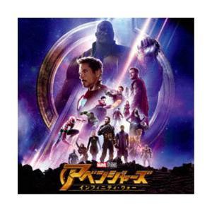 マーベル史上最多ヒーロー総集結! 映画史を変える最強チームのサウンドトラック!  (C)RS