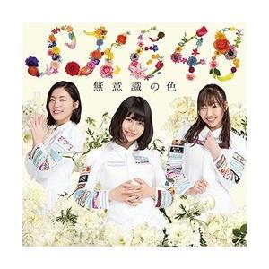 エイベックス SKE48/22thシングル「...の関連商品10