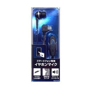 ラスタバナナ スマートフォン用[micro U...の関連商品4