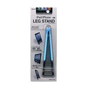 ラスタバナナ タブレット/スマートフォン対応[〜厚み15mm] LEG STAND (ブルー) RBOT100|y-sofmap