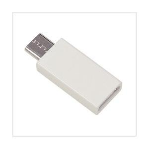 〔タブレット/スマートフォン対応:micro USB オス→メス USB-C 変換アダプタ(充電・転...