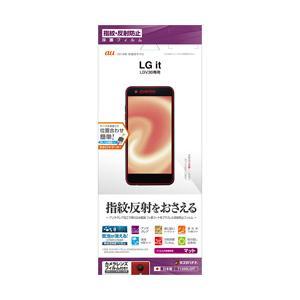ラスタバナナ LG it フィルム 反射防止 T1589LGIT