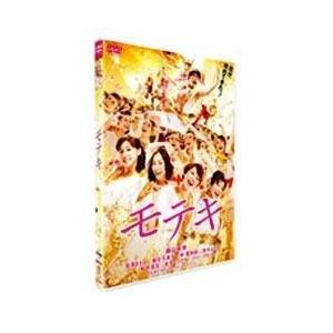 東宝 モテキ 通常版 【DVD】