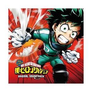 CD  僕のヒーローアカデミア オリジナル サウンドトラック/林ゆうき  THCA-60099