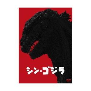 シン・ゴジラ DVD2枚組 DVD