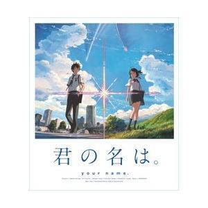 東宝 君の名は。 Blu-rayスタンダード・...の関連商品2