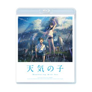 【05/27発売予定】 東宝 「天気の子」Blu-ray スタンダード・エディション