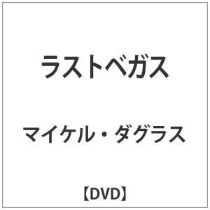 角川映画 ラストベガス 【DVD】