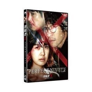 東野圭吾の最高傑作が、日本に続き韓国で完全映画化!!<BR>日本では福山雅治主演「ガリレ...