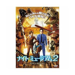 20世紀フォックス ナイト ミュージアム2<特別編> DVD [振込不可]