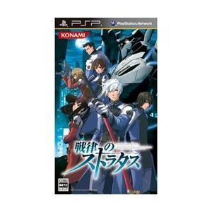 コナミデジタルエンタテインメント 戦律のストラタス 【PSPゲームソフト】 [振込不可] y-sofmap
