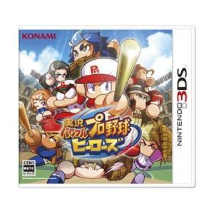 仲間の数だけ強くなれる!  (C)Konami Digital Entertainment