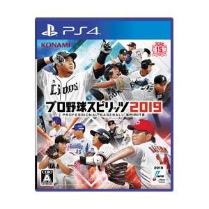 【特典対象】【07/18発売予定】 コナミデジタルエンタテインメント プロ野球スピリッツ2019 【PS4ゲームソフト】|y-sofmap