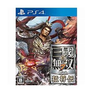 コーエーテクモゲームス 真・三國無双7 with 猛将伝 (PS4ソフト)
