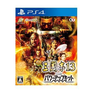 コーエーテクモゲームス 三國志13 with パワーアップキット 通常版 【PS4ゲームソフト】|y-sofmap