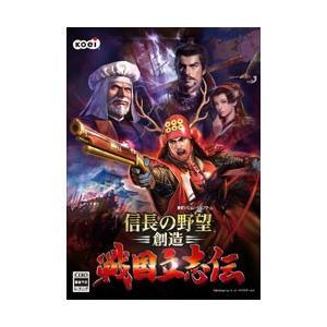 コーエーテクモゲームス 信長の野望・創造 戦国立志伝 PC版