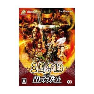 コーエーテクモゲームス 三國志13 with パワーアップキット