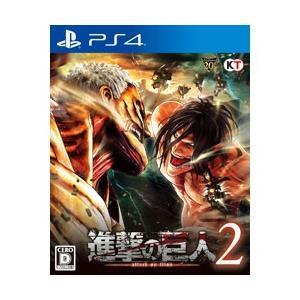 コーエーテクモゲームス 進撃の巨人2 通常版 【PS4ゲームソフト】 y-sofmap
