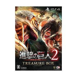 コーエーテクモゲームス 進撃の巨人2 TREASURE BOX 【PS4ゲームソフト】 y-sofmap