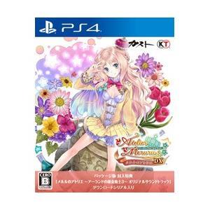 コーエーテクモゲームス メルルのアトリエ 〜アーランドの錬金術士3〜 DX 【PS4ゲームソフト】 y-sofmap