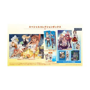 【特典対象】【09/26発売予定】 コーエーテクモゲームス ライザのアトリエ 〜常闇の女王と秘密の隠れ家〜 スペシャルコレクションボックス 【Switch】|y-sofmap