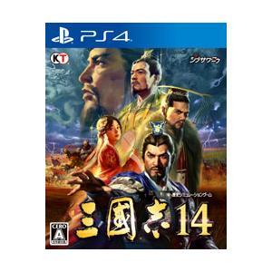 【2020/01/16発売予定】 コーエーテクモゲームス 三國志14 【PS4ゲームソフト】